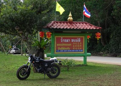 uttaradit to mae salong (10)